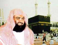 القرآن الكريم بصوت الشيخ عبد الرحمن السديس