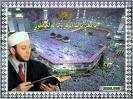 القرآن الكريم بصوت الشيخ محمد جبريل