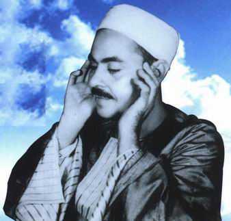 القرآن الكريم بصوت الشيخ محمد رفعت
