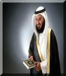 القرآن الكريم بصوت الشيخ مشاري بن راشد العفاسي