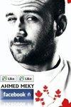 احمد مكي - 25 يناير