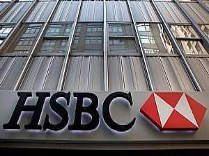 """��������"" ������ ��� ���� ""HSBC"" �� ��������"