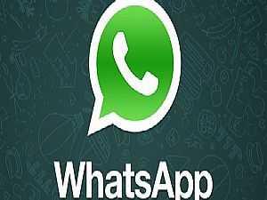 ���� ����� ���������� ���������� �� ������ WhatsApp �������� ����
