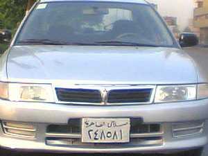 �������� ����� 1999 ���� ��������� ������� ���� ���