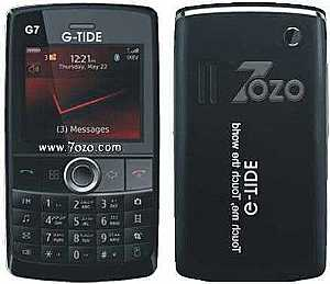 ������ �� ���� g7 ����� �� ����� ������ 5800 ��� ���� ���� �����