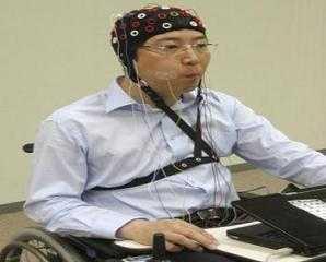 آلات تمسح الدماغ وتكشف عما يراه البشر