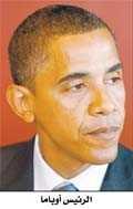 أوباما للمسلمين: رمضان گريم