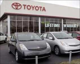 تراجع إنتاج السيارات اليابانية تويوتا