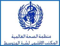 المغرب يدعو إلى إنشاء صندوق للتضامن لمحاربة داء السرطان بمنطقة الشرق الأوسط