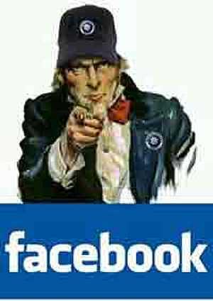 ����� ���� �� ������ ��� ����� ��� (Facebook)