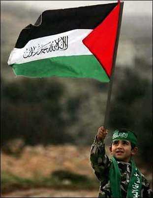 فلسطين................تنزف photos_D1EA4281-74B0