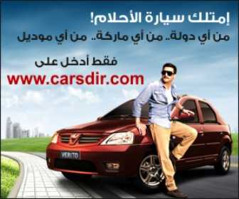 بيع وشراء سيارات